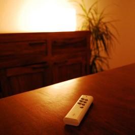 Indirekte Beleuchtung: Verschenke ein gemütliches Zuhause