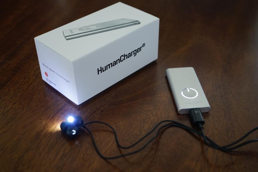 Der HumanCharger ist das Lichttherapie Gadget gegben Winterblues, Jetlag, etc